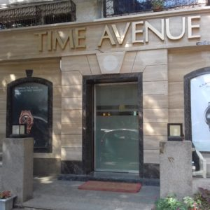 Time Avenue - Watch Store